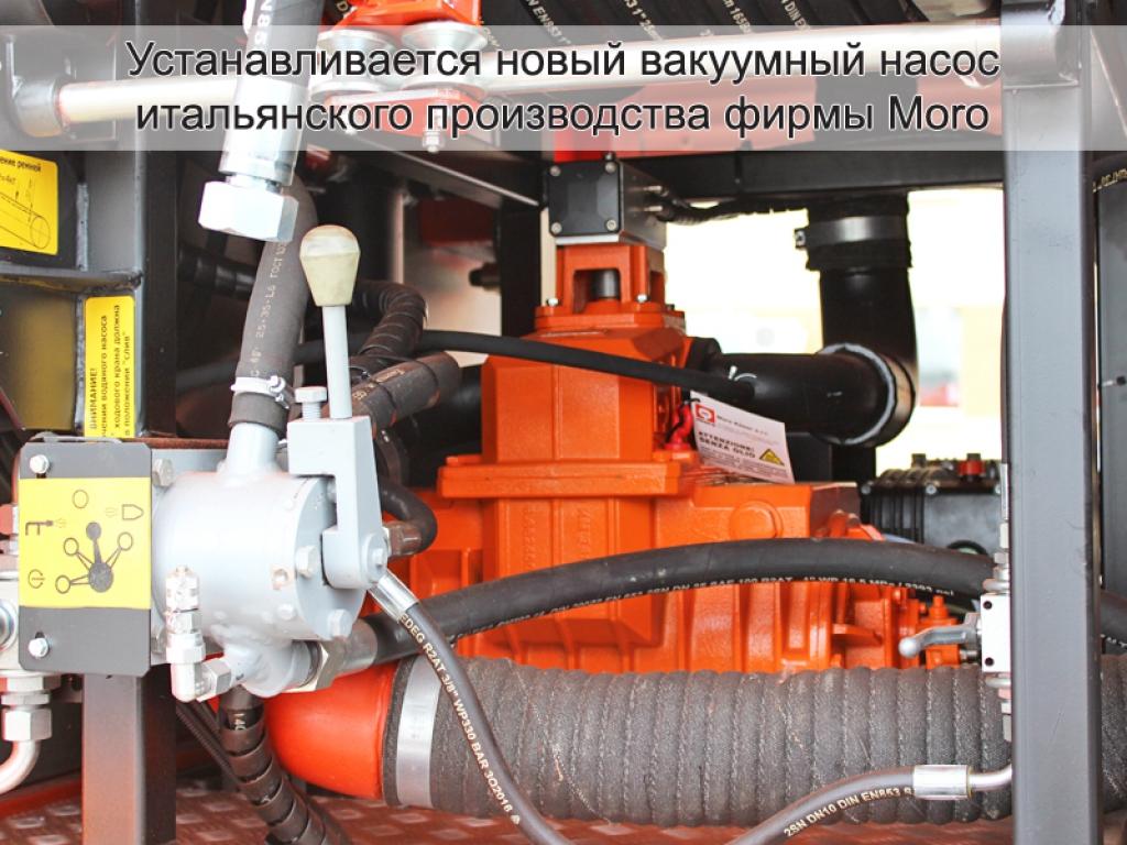 Комбинированная машина КО-560