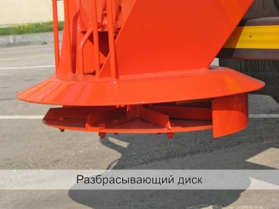 Комбинированная дорожная машина КО-829N